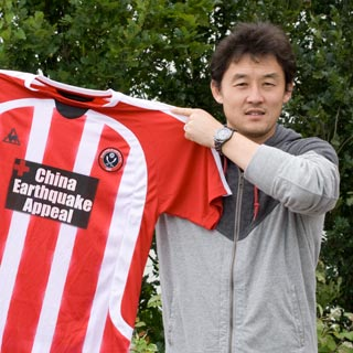 sheffield_united_sponsor.jpg