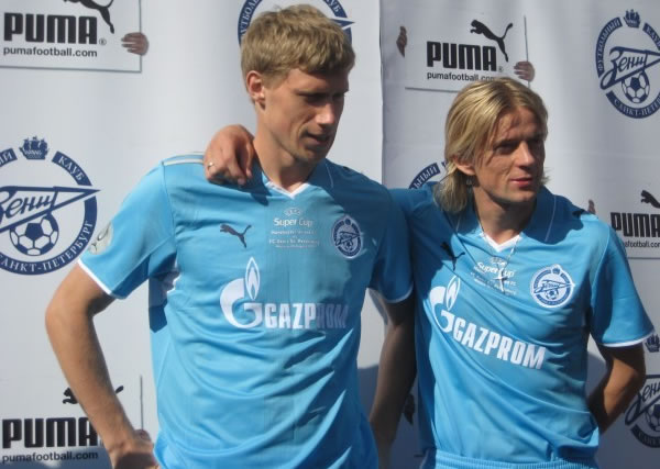 zenit-petersburg-supercup-puma-08-09-shirt.jpg