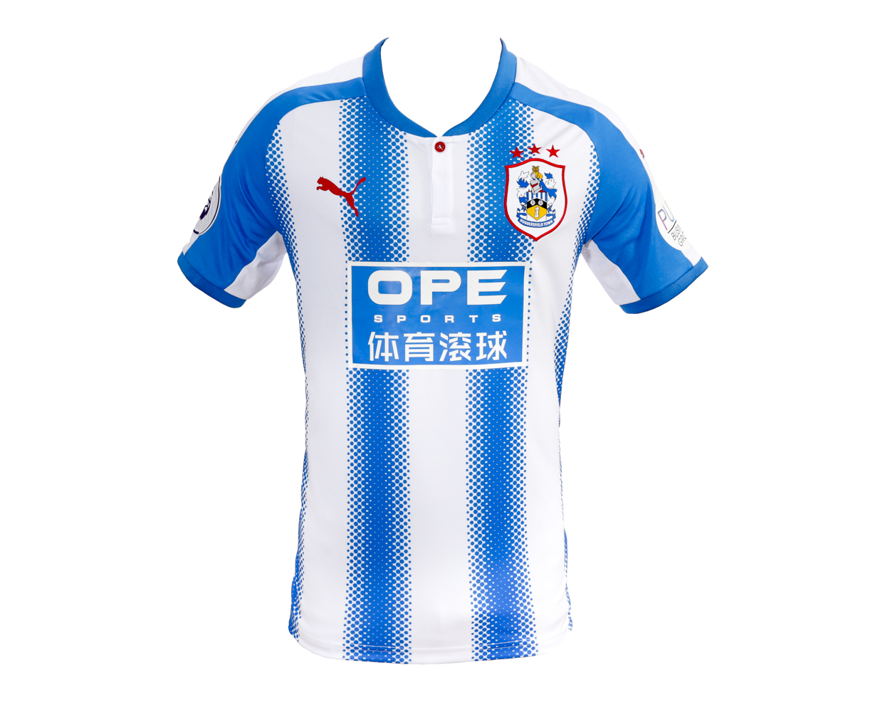 Huddersfield Town 2017 18 Puma Home Kit 17 18 Kits Football Shirt Blog