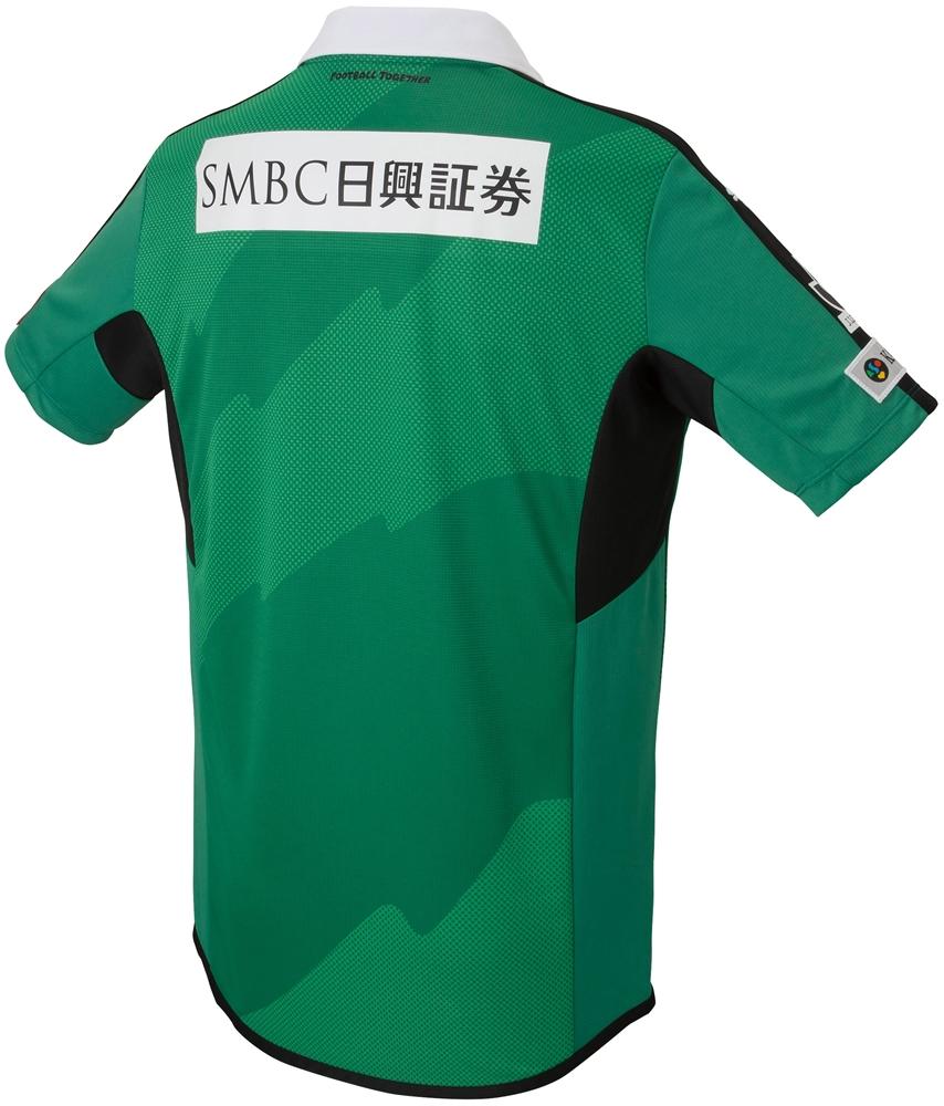 J League Football Shirts: Kawasaki Frontale 2015 Puma Home Football Shirt