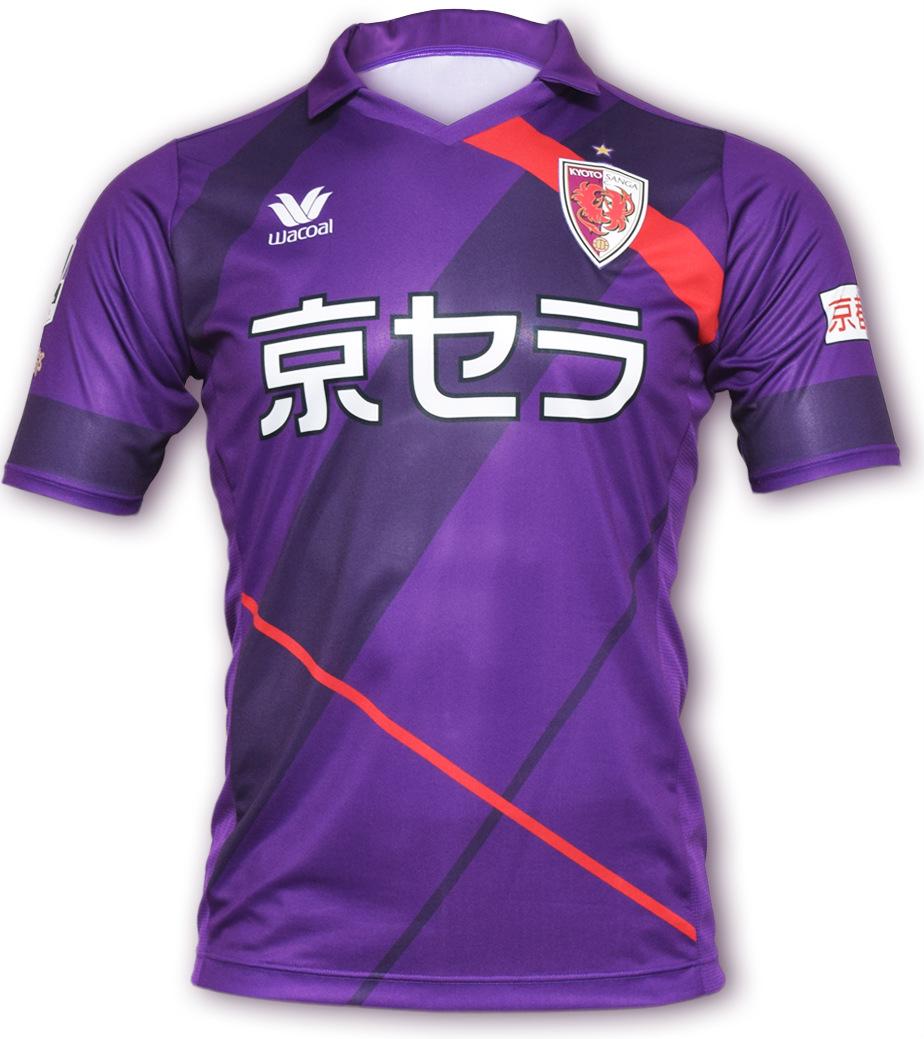 kyoto sanga 2017 wacoal home kit | 17/18 kits | football shirt blog