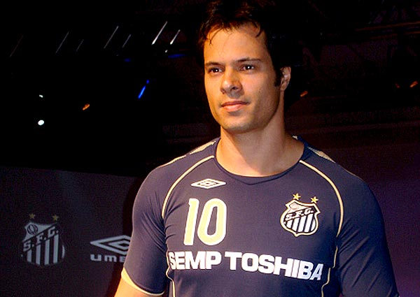 The latest innovation is the third shirt, in the colour blue, which will be used in some games during the 2008/2009 season