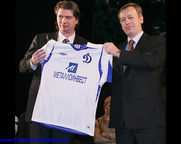 This is the new Dynamo Kiev 08/09 home shirt made by Umbro