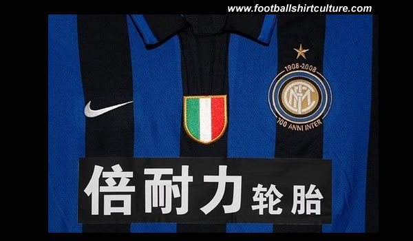 Inter Milan wore shirts with the Pirelli logo in Chinese in today's Serie A game against Cagliari at the Stadio Giuseppe Meazza.