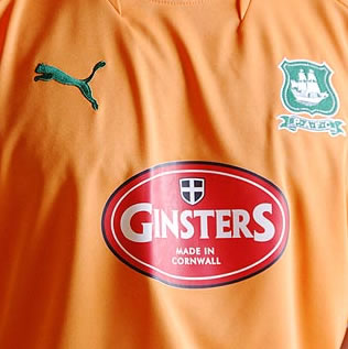 This is the new Plymouth Argyle new tangerine and green away kit for the 2008/09 season made by Puma