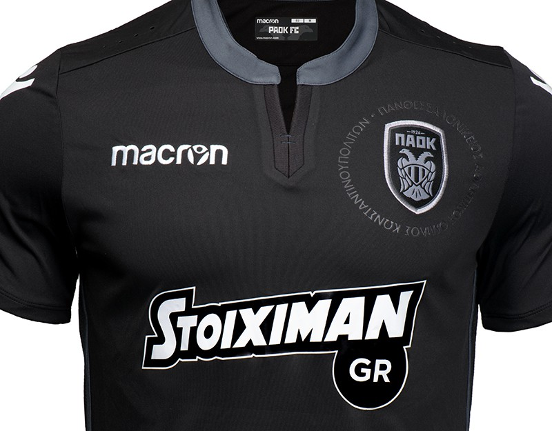 ... Click to enlarge image paok 17 18 macron away football shirt f.jpg cb395ad8f32
