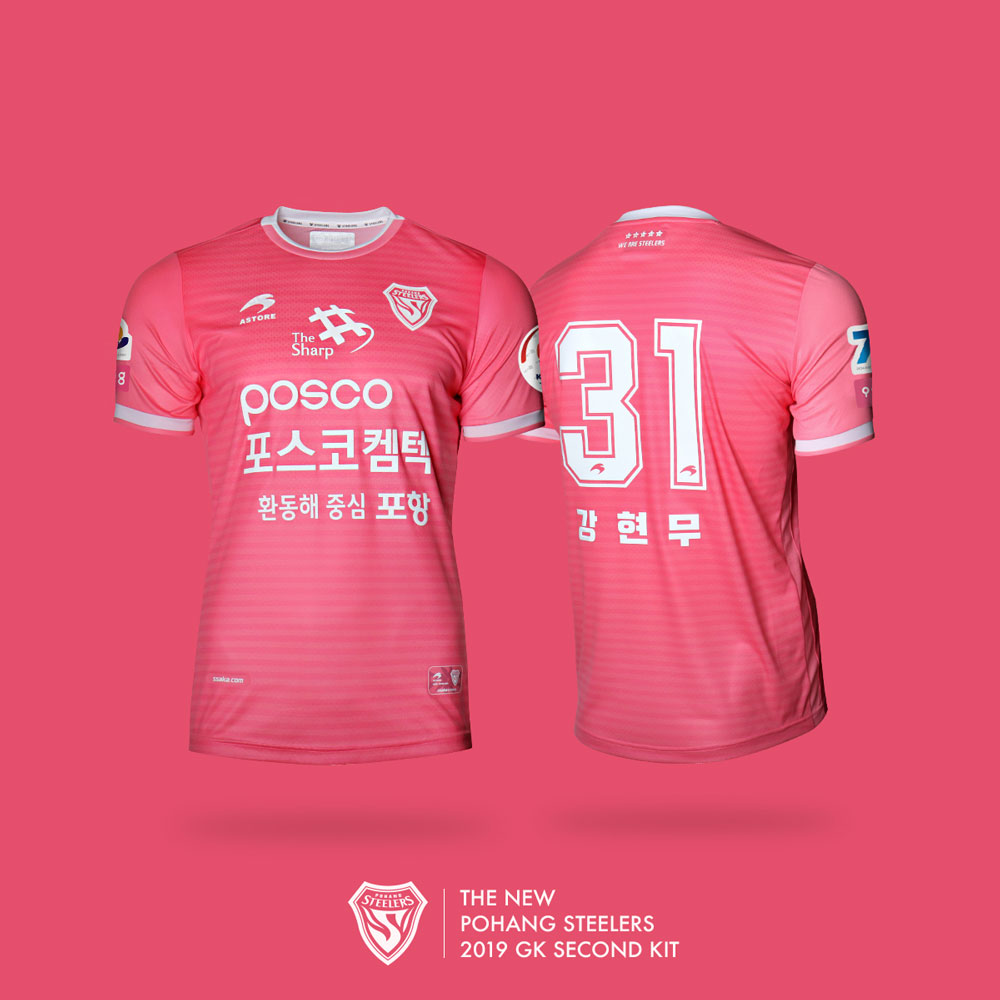 sports shoes a2dd4 96b4d Pohang Steelers 2019 Astore Away Kit | 18/19 Kits | Football ...