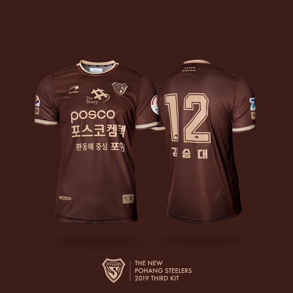 53f5a593de6 Click to enlarge image pohang steelers 2019 astore third kit a.jpg ...