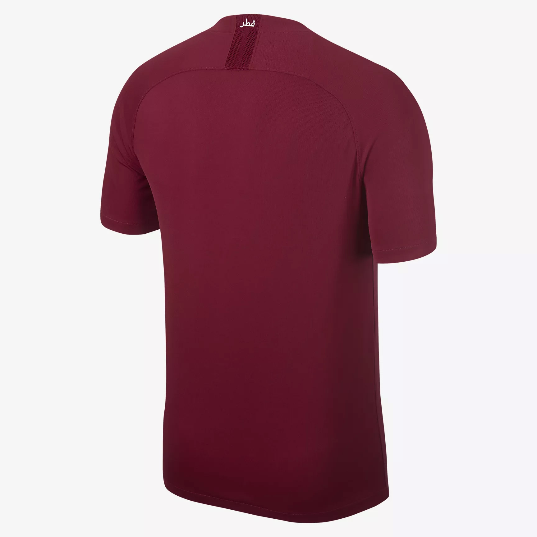 1588843733a ... Click to enlarge image qatar_2018_nike_home_kit_b.jpg ...