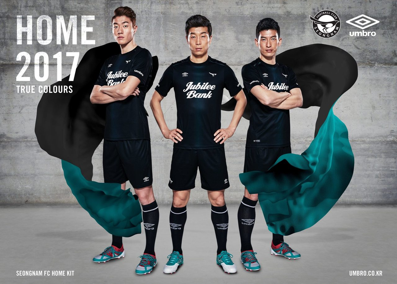 seongnam_fc_2017_umbro_home_kit_g.jpg