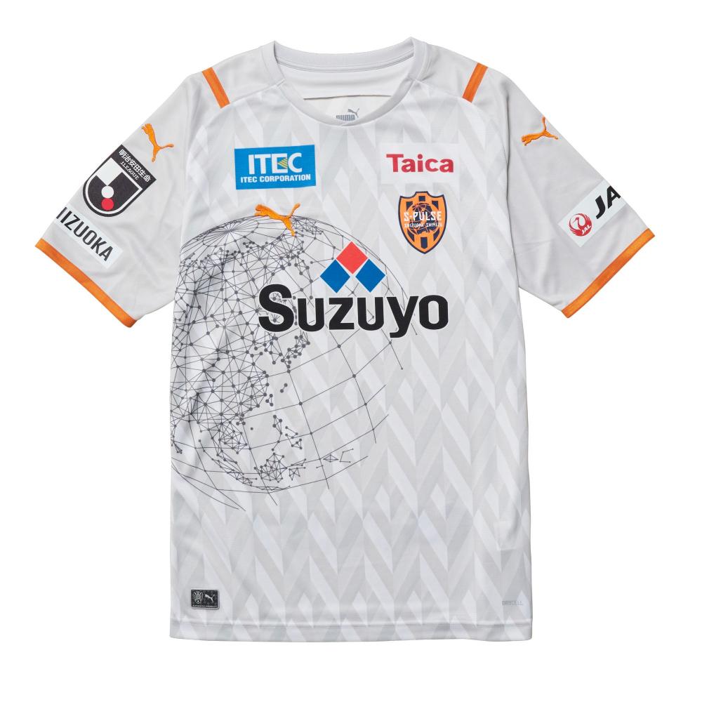 Shimizu S-Pulse 2021 Puma Away Kit | 20/21 Kits | Football shirt blog