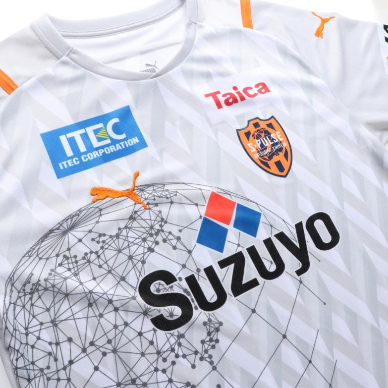 Shimizu S-Pulse 2021 Puma Away Kit   20/21 Kits   Football shirt blog