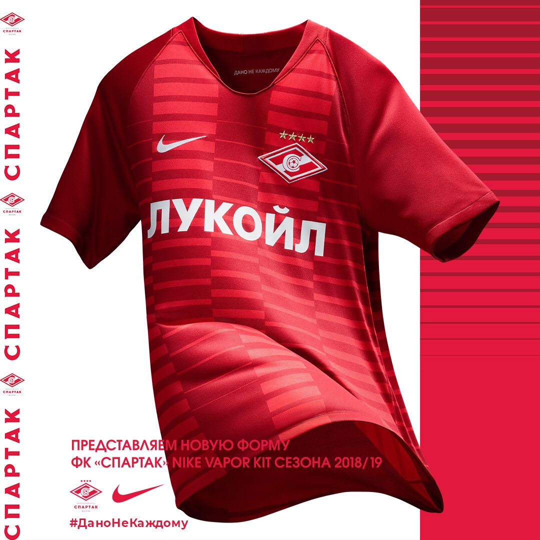 2b0d6930f53 ... Click to enlarge image spartak moscow 18 19 nike home kit d.jpg ...