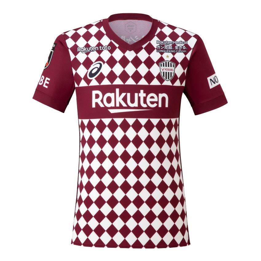 Vissel Kobe 2021 Asics Home and Away Kits | 20/21 Kits | Football ...